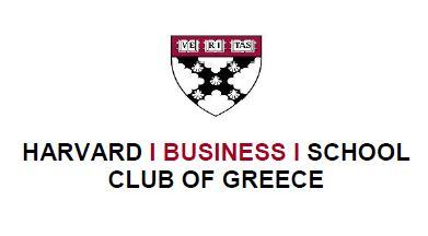 Το ΜΒΑ σε εκδήλωση του Harvard Business School Club of Greece