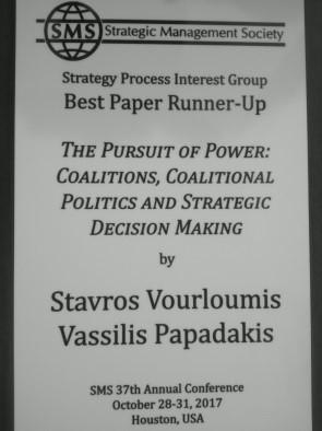 Διάκριση στο διεθνές Συνέδριο του Strategic Management Society