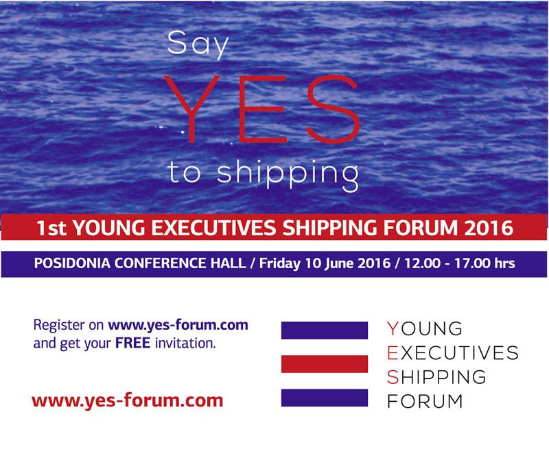 Το ΜΒΑ υποστηρίζει το 1ο Young Executives Shipping Forum
