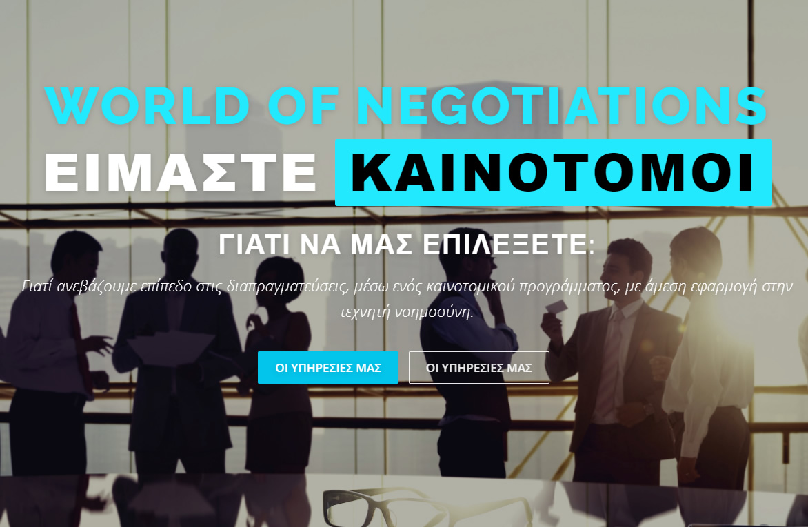 Tailor Made Negotiations (TMN)